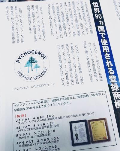 世界90ヵ国で使用される登録商標